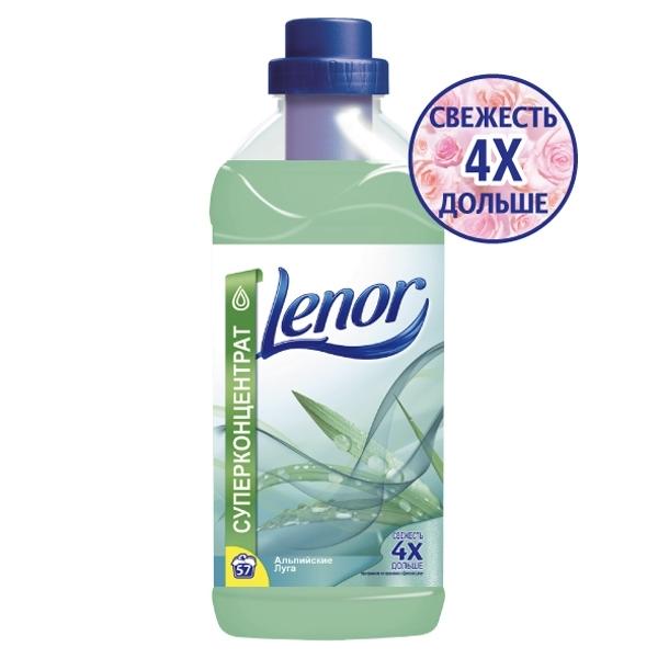 ����������� ��� ����� LENOR ������ (�����������������) 2 � ���������� ����
