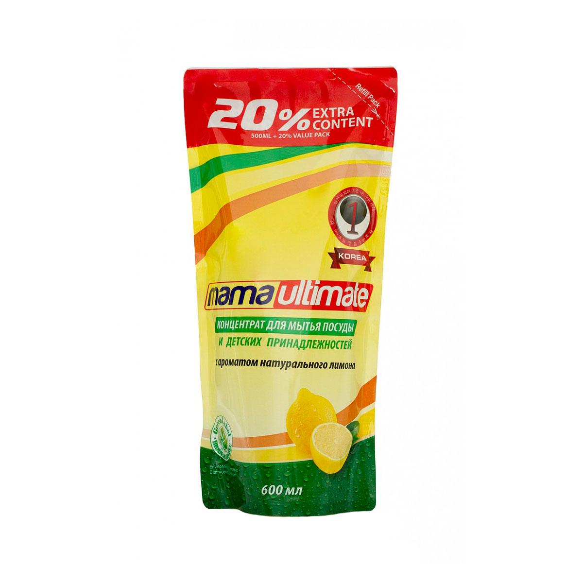 Средство для мытья посуды Lion Mama Ultimate Лимон 600 мл запасной блок<br>