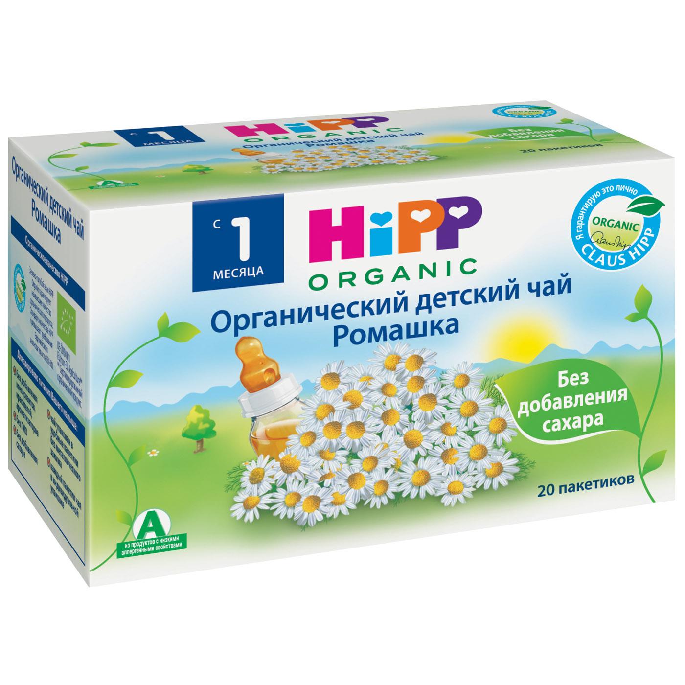 ��� ������� Hipp ������������ 30 �� (20 ���������) ������� (� 1 ���)