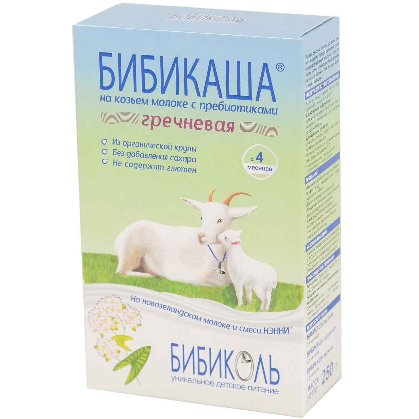 Каша Бибикаша молочная 250 гр Гречневая (с 4 мес)<br>