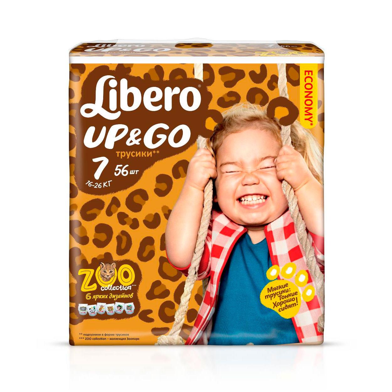 ТрусикиLibero Up&amp;amp;Go Zoo Collection Size 7 (16-26кг) 56шт<br>