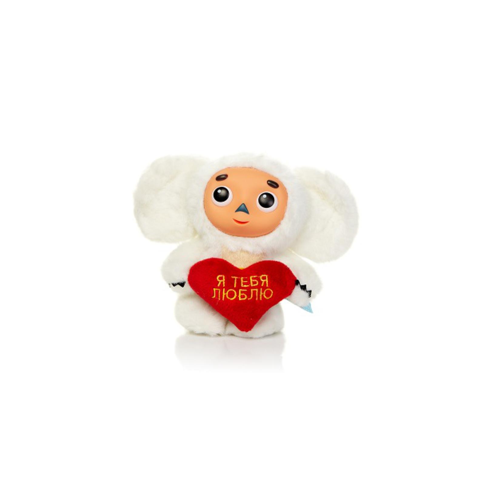 Мягкая игрушка Мульти-пульти Чебурашка белый с сердцем