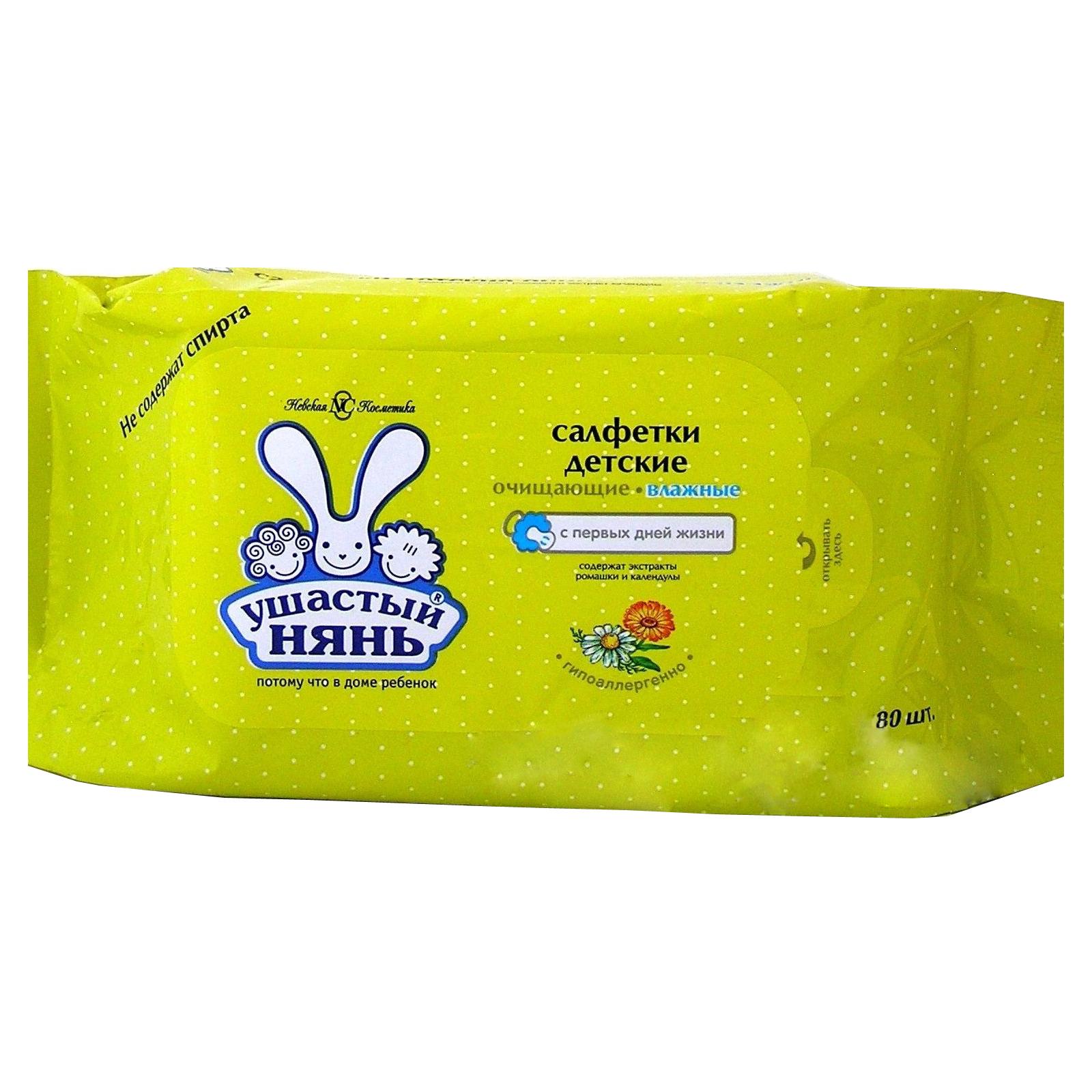 Салфетки влажные Ушастый Нянь с экстрактами ромашки и календулы (с 0 мес) 80 шт<br>