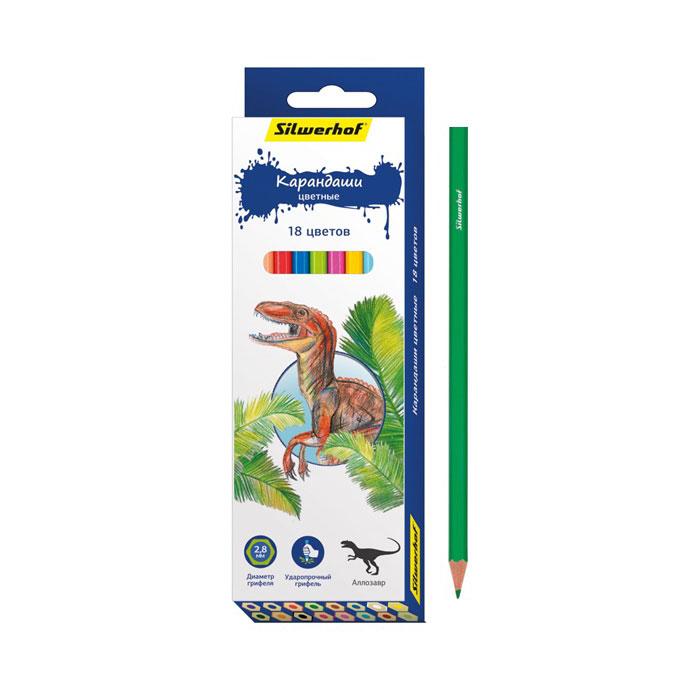 Карандаши цветные Silwerhof Динозавры 18 цветов<br>