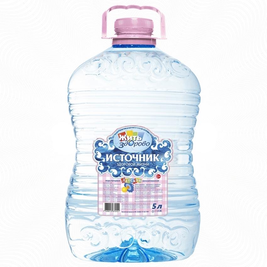 Вода детская Источник здоровой жизни 5 л<br>