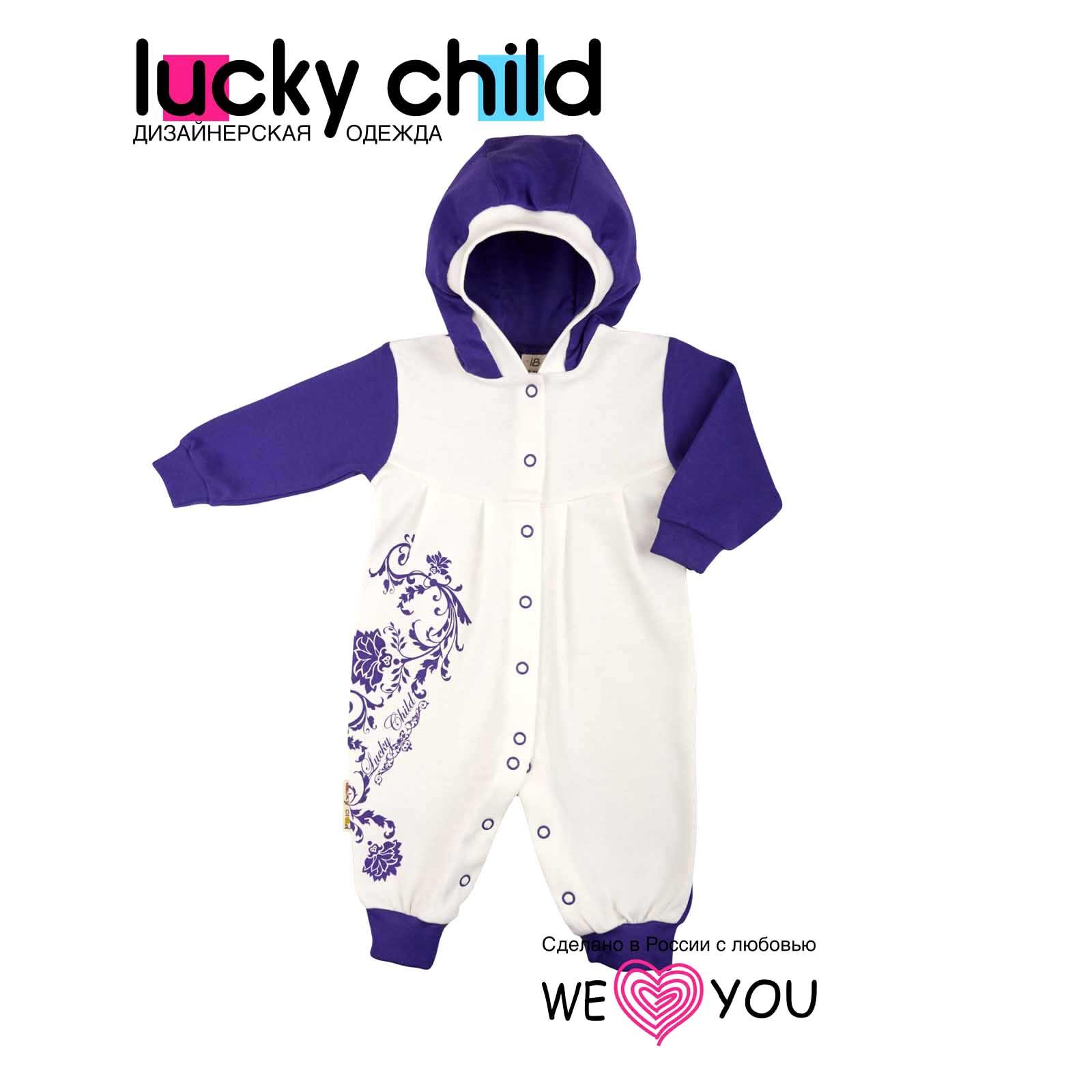 Комбинезон с капюшоном Lucky Child коллекция Нежность размер 56<br>