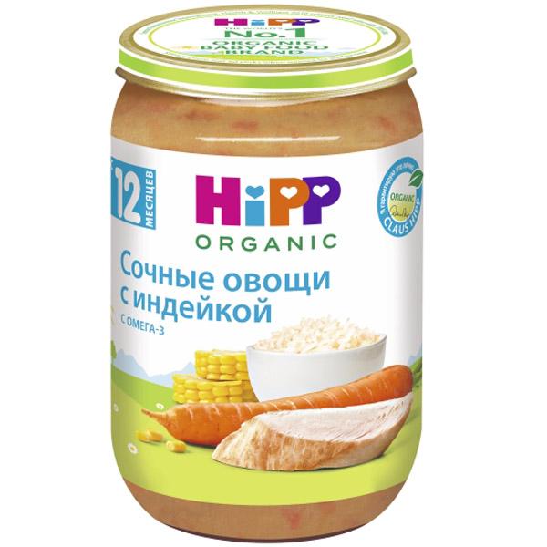 Пюре Hipp мясное с овощами 220 гр Сочные овощи с индейкой (с 12 мес)<br>