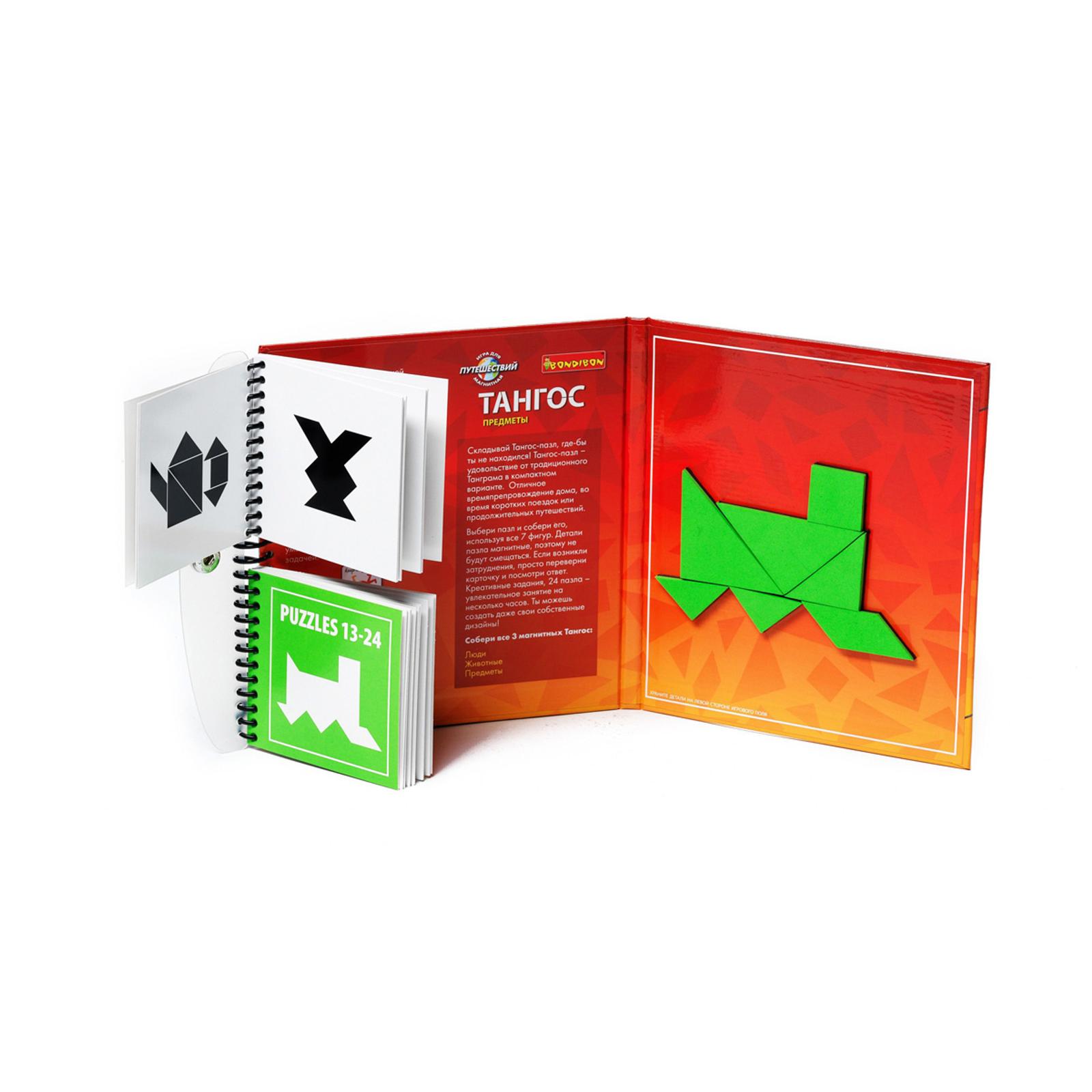 Магнитные игры для путешествий Bondibon Тангос предметы<br>