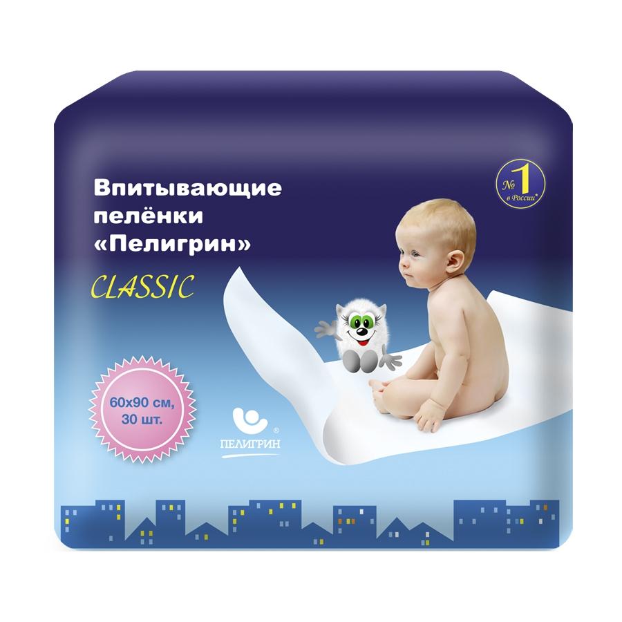 Пеленки Пелигрин Classic 60х90 см (30 шт)<br>