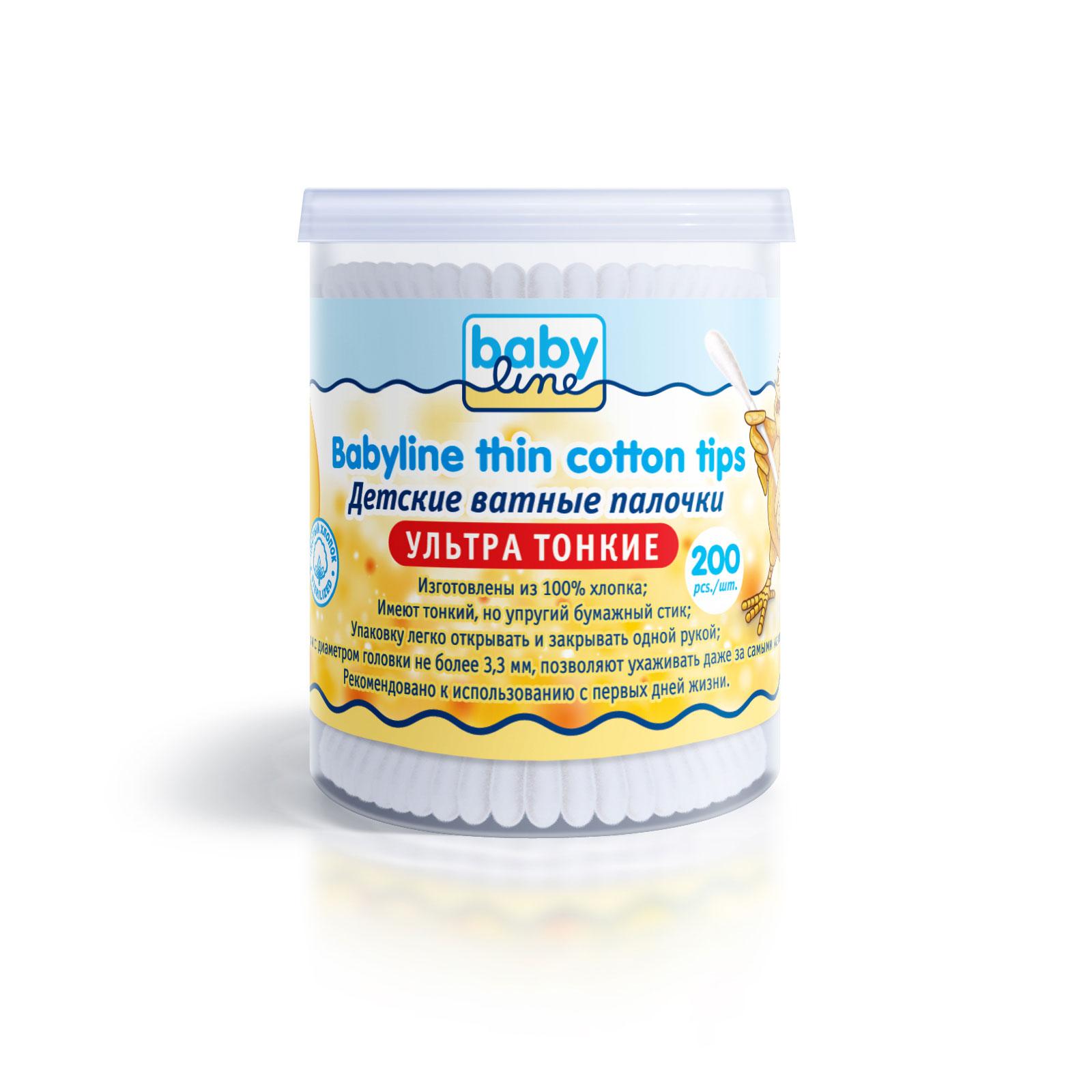 Ватные палочки Babyline ультра тонкие 200 шт<br>