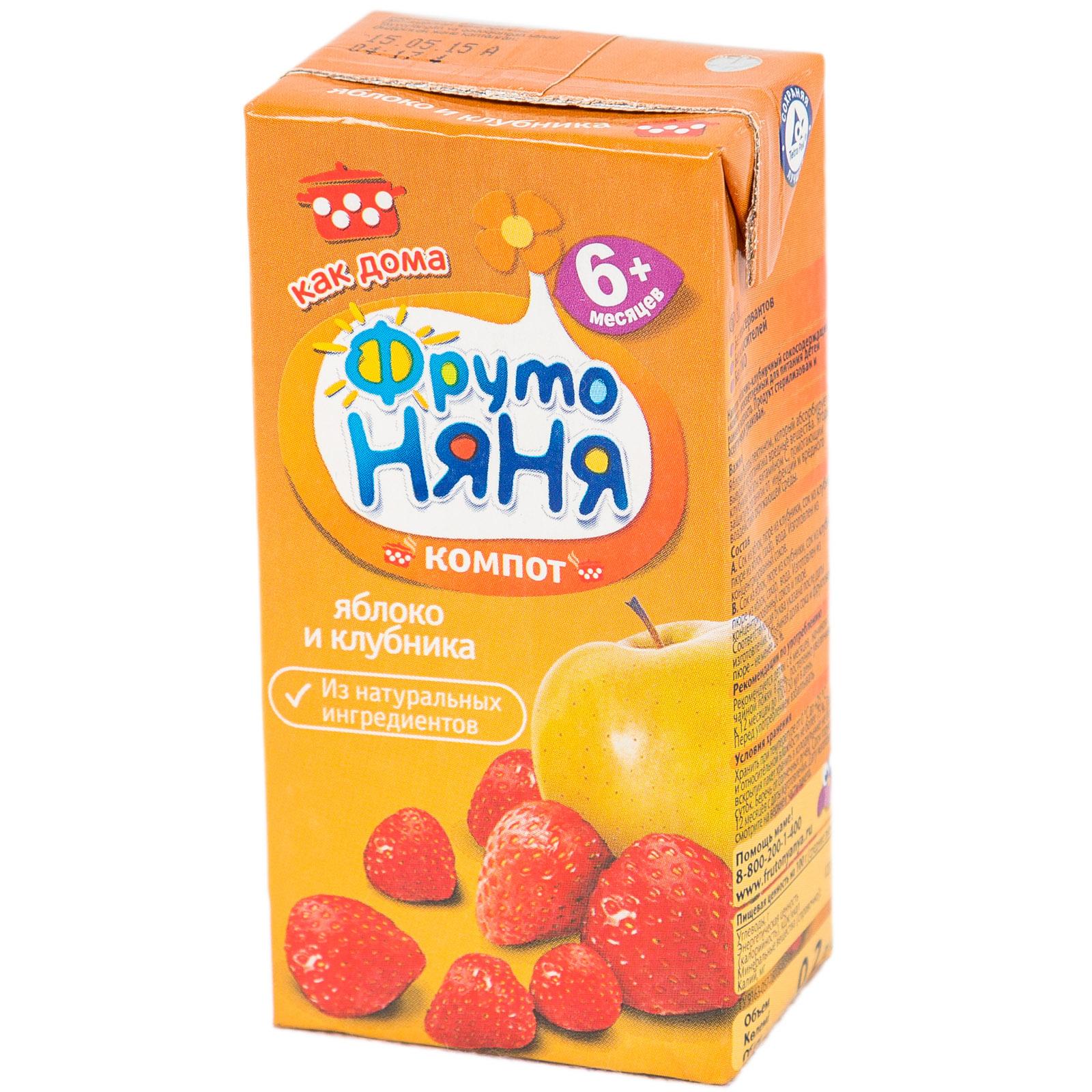 Компот Фрутоняня 200 мл Яблоко с клубникой (с 6 мес)<br>