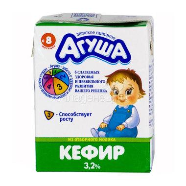 Кефир Агуша 200 мл 3,2% (с 8 мес)