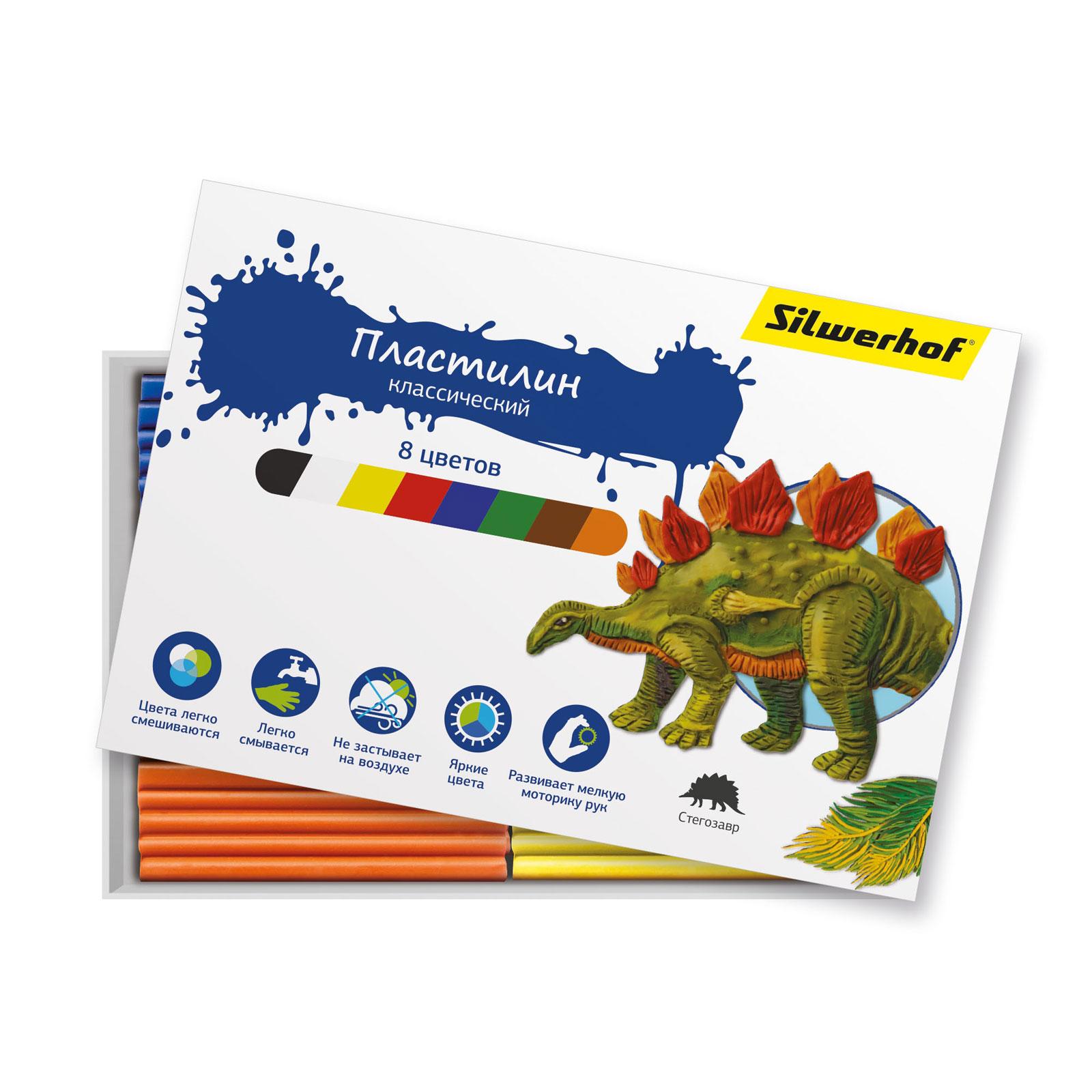 Пластилин Silwerhof 8 цветов 120 гр Динозавры