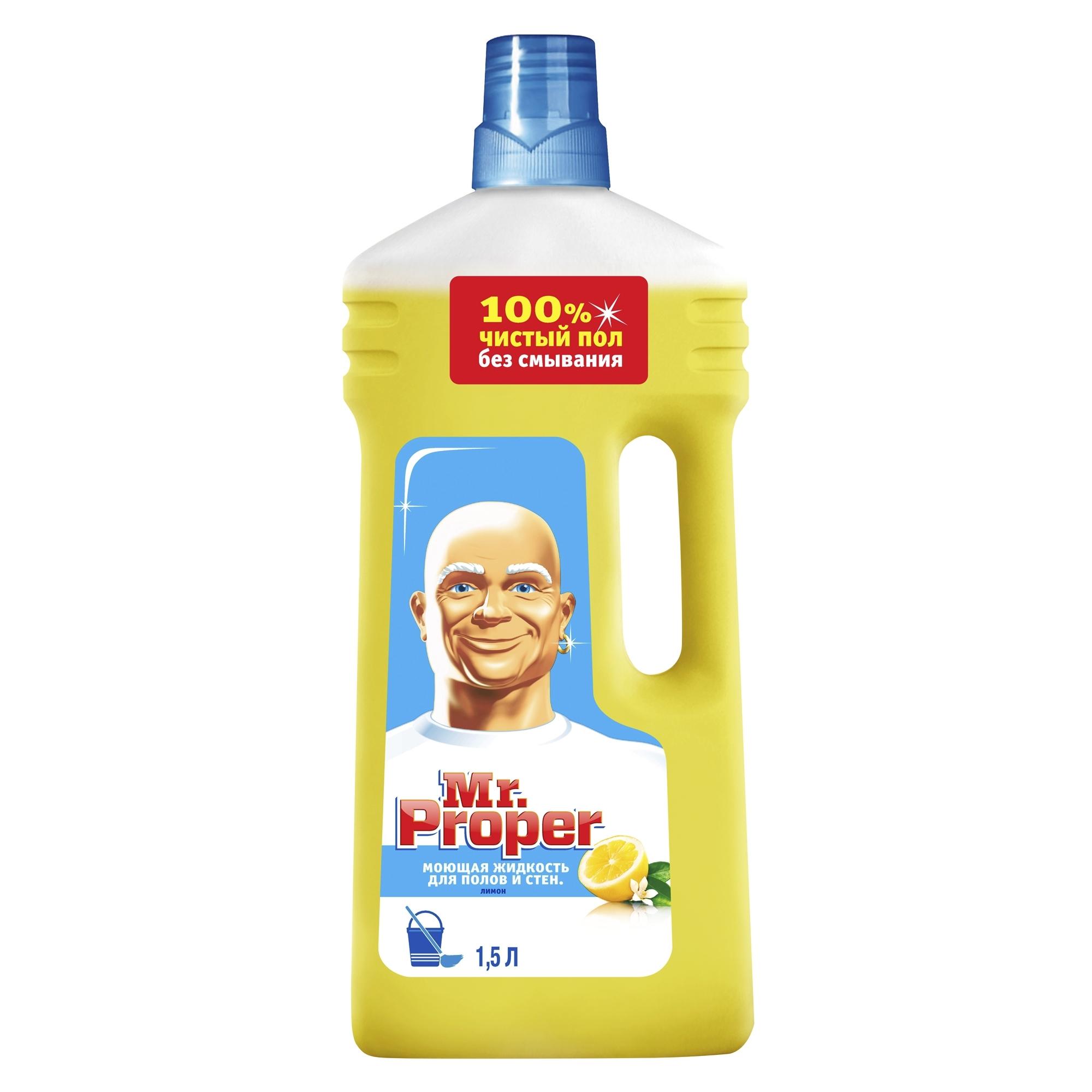 ������ �������� Mr Proper ��������� ��� ������ 1.5 � �����