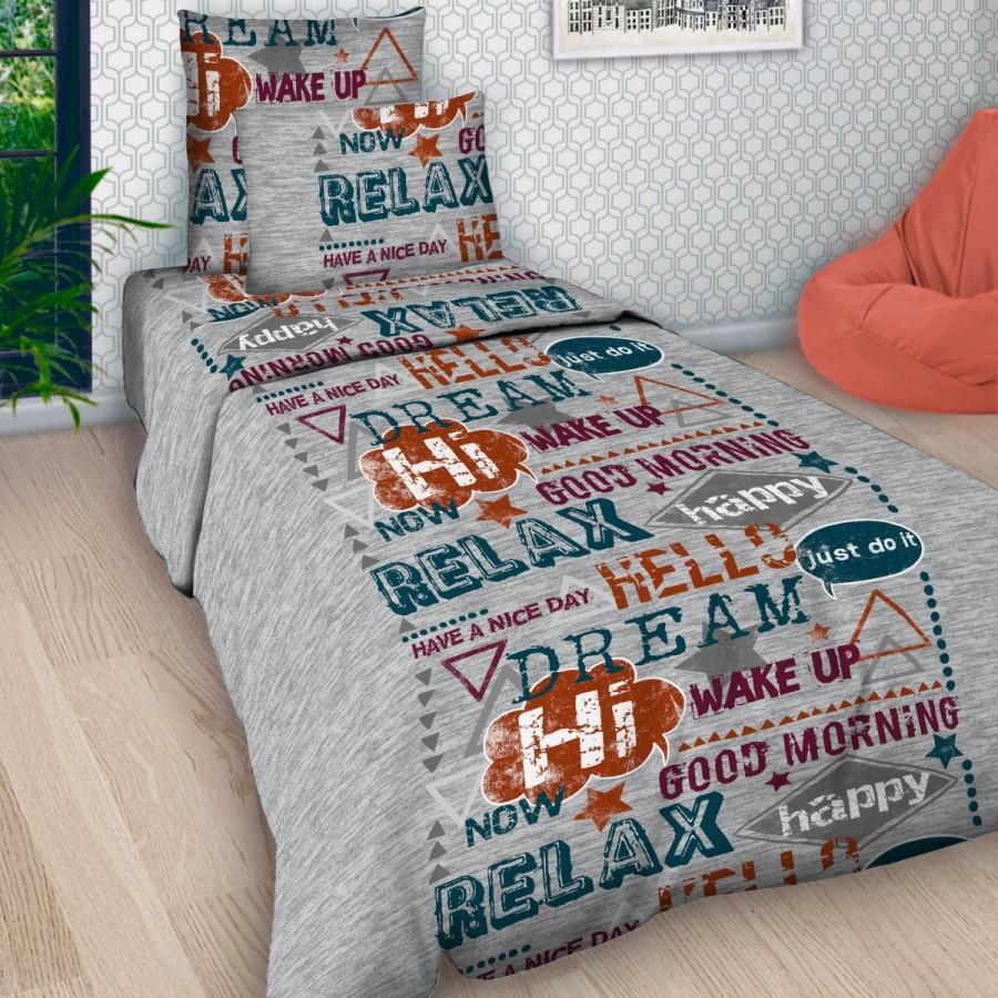 Комплект постельного белья детский Letto Шрифт Серый<br>