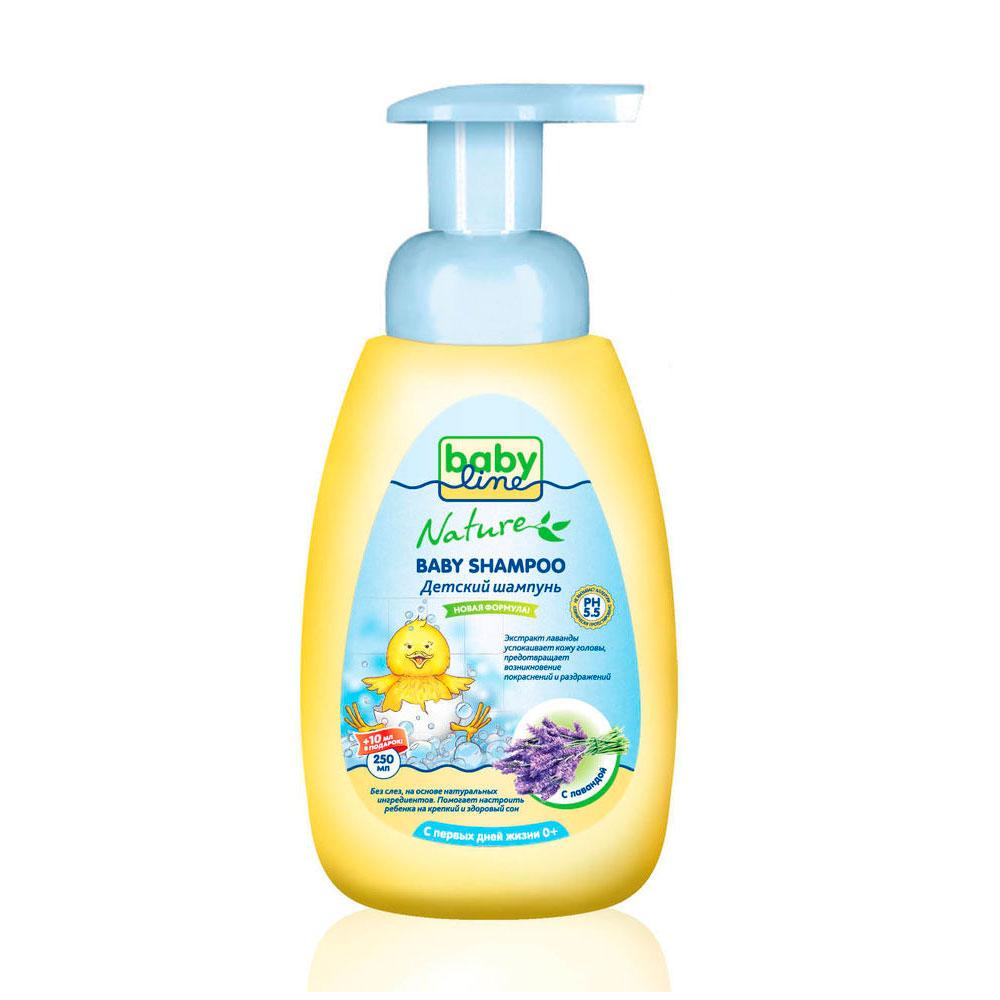 Шампунь BabyLine Nature с лавандой  250мл (Babyline)