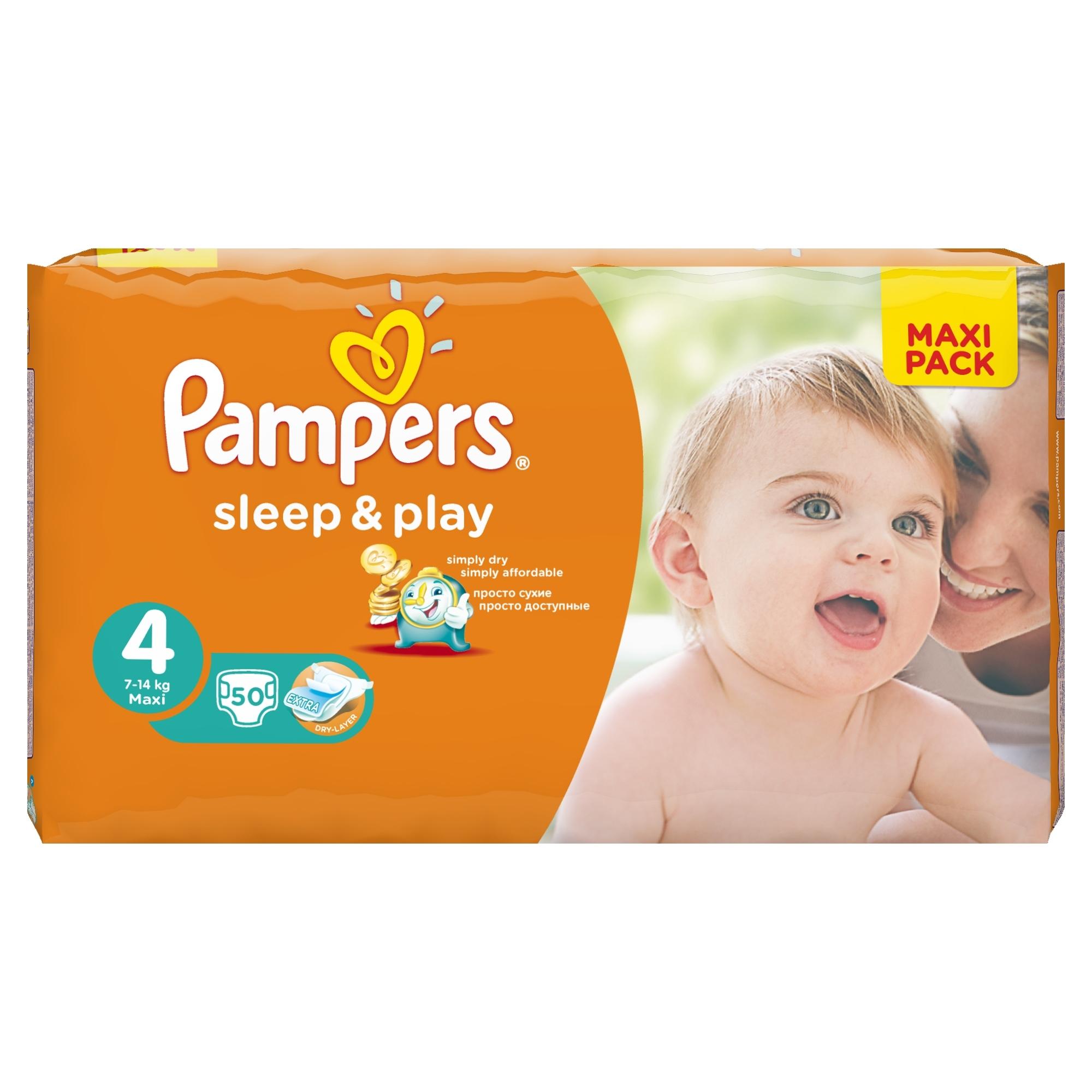 Подгузники Pampers Sleep&Play Maxi 7-14 кг (50 шт) Размер 4