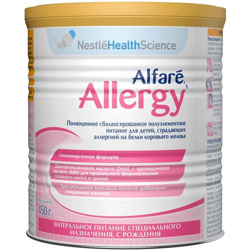 Молочная смесь Nestle Alfare 450 гр Allergy (с 0 мес)<br>