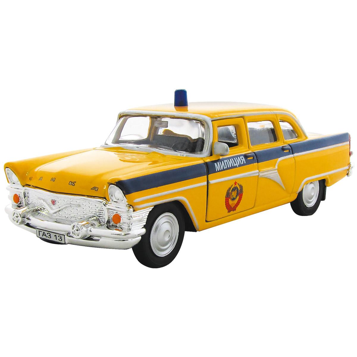 Машинка Autotime ГАЗ-13 ЧАЙКА милиция СССР 1:43<br>