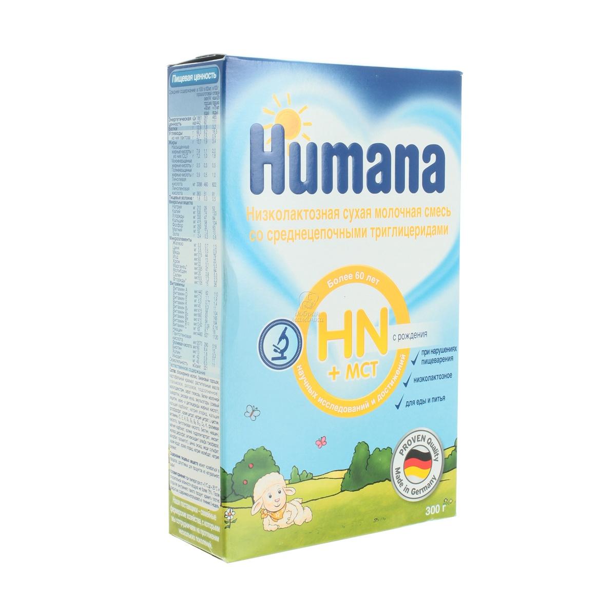 ���������� Humana �� + ��� 300 �� � 6 ���