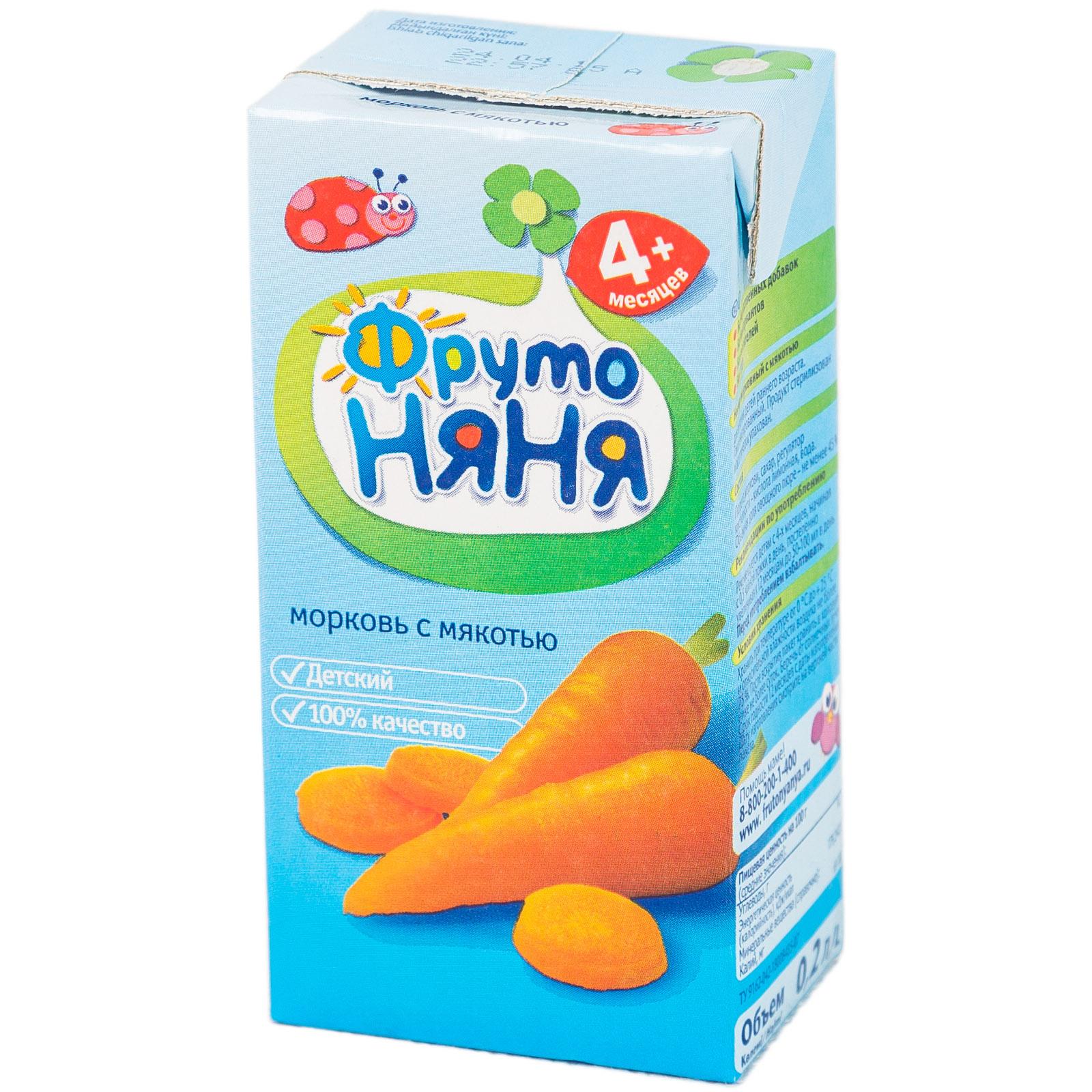Сок Фрутоняня 200 мл Морковь с мякотью (с 4 мес)