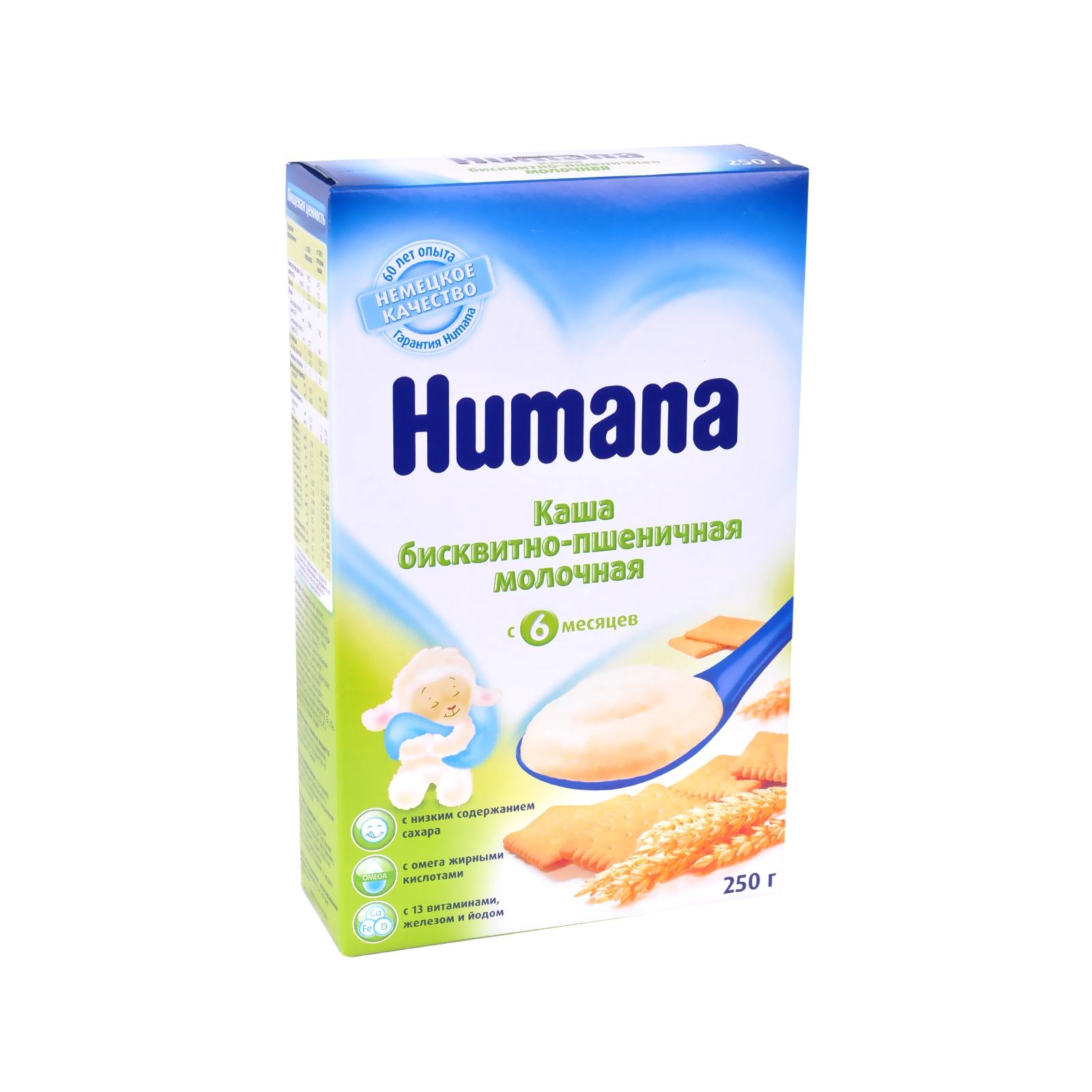 ���� Humana �������� 250 �� ���������-��������� (� 6 ���)