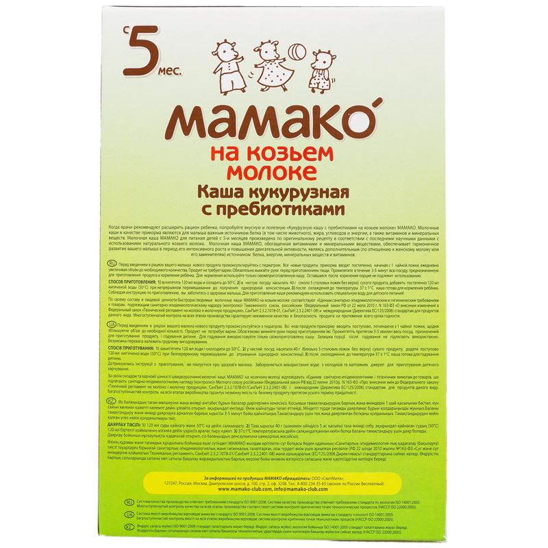 ���� Mamako �� ������ ������ 200 �� ���������� � ������������ (� 5 ���)