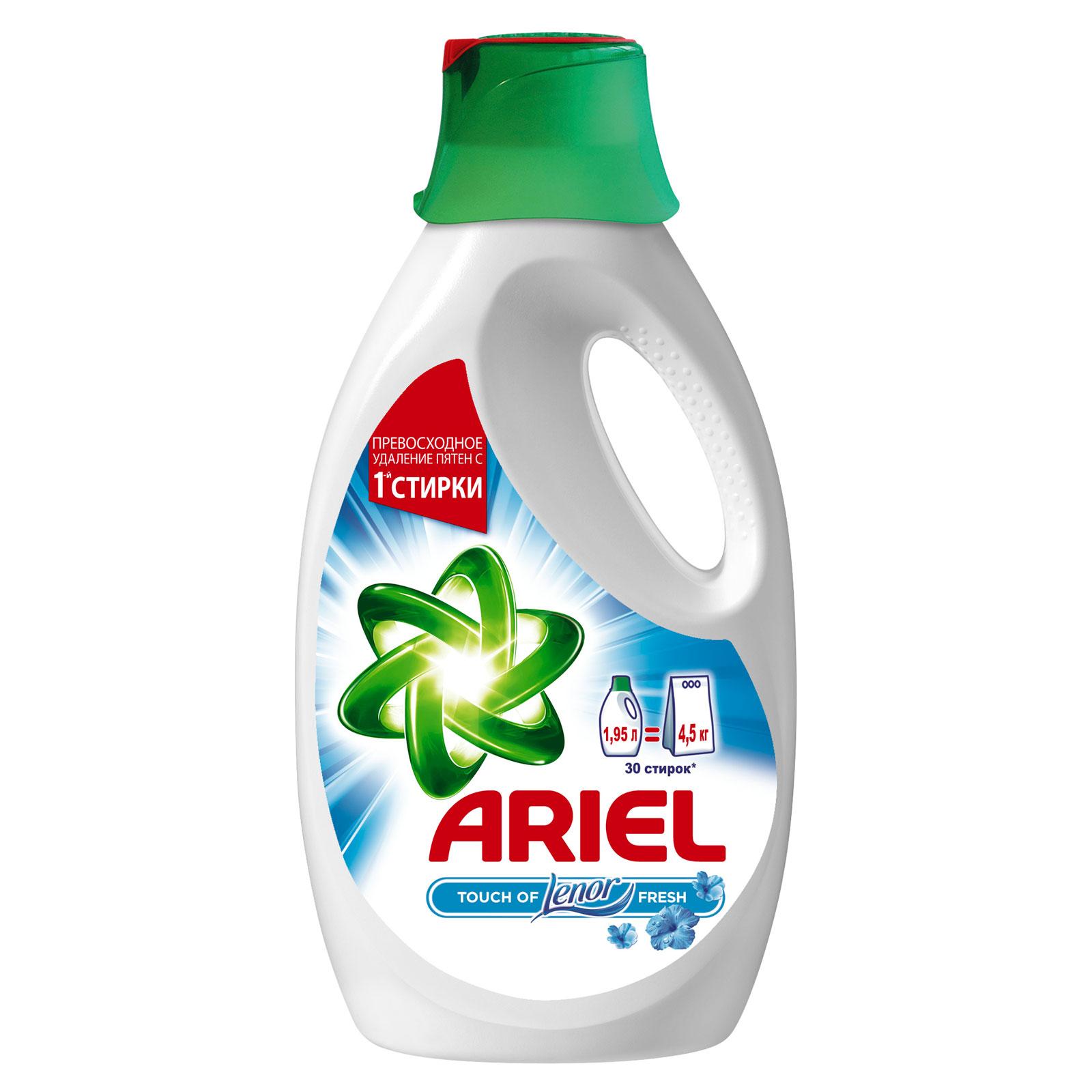 Гель для стирки Ariel Touch of Lenor fresh 1,95л<br>