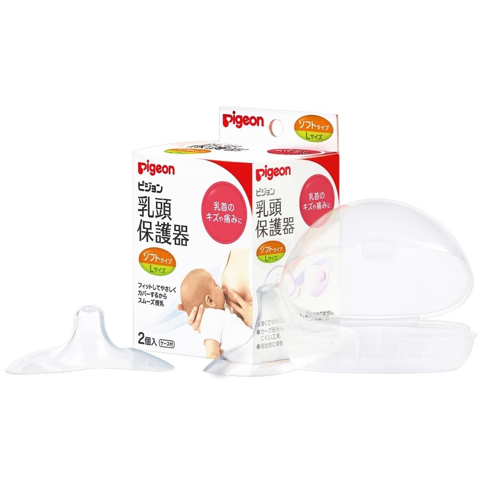 Накладки на сосок Pigeon (L) защитные мягкие 2шт в футляре<br>