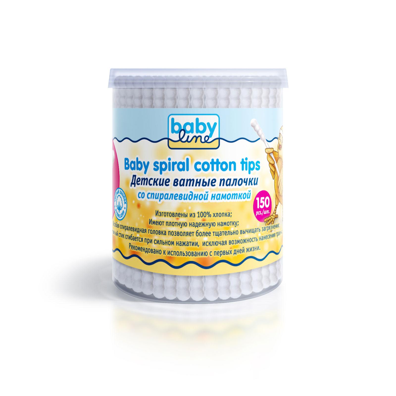 Ватные палочки Babyline со спиралевидной намоткой 150 шт<br>