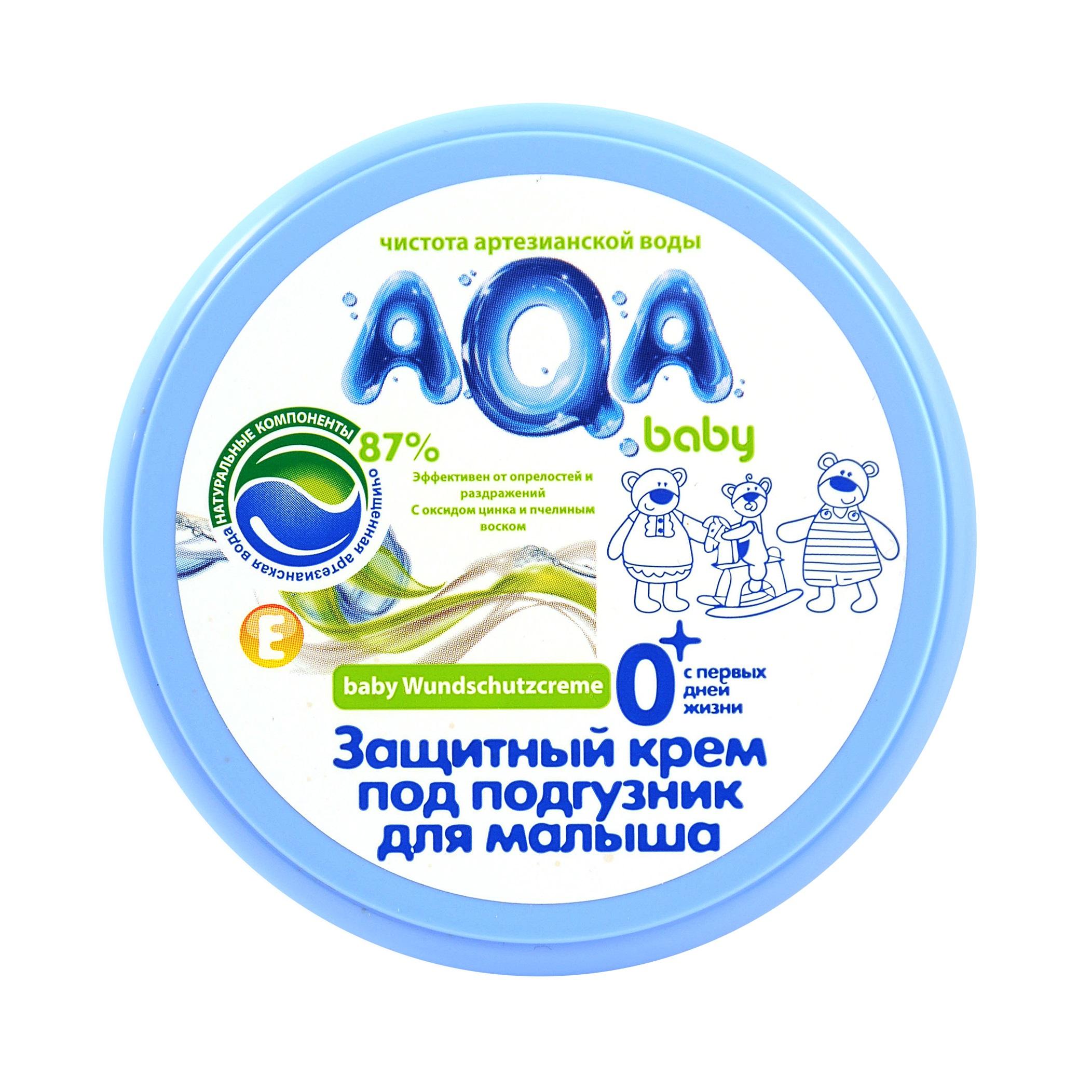Крем под подгузник AQA baby защитный 100 мл<br>