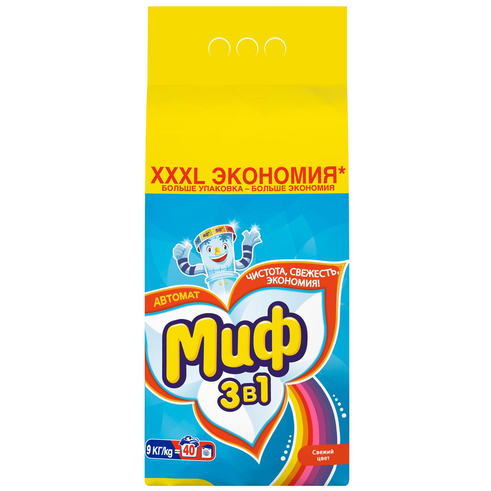 Стиральный порошок Миф 3в1 автомат Свежий Цвет 9кг<br>