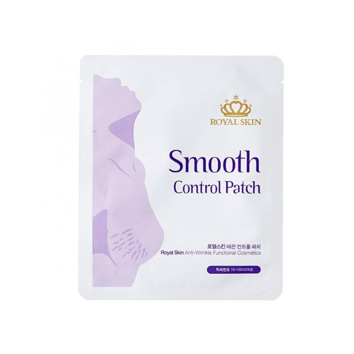 Патчи-маски Royal Skin 2 шт от растяжек и восстанавливающие эластичность кожи<br>