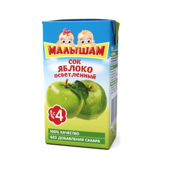Сок Малышам 125 мл (тетрапак) Яблоко осветленное (с 4 мес) (Малышам (Фрутоняня))