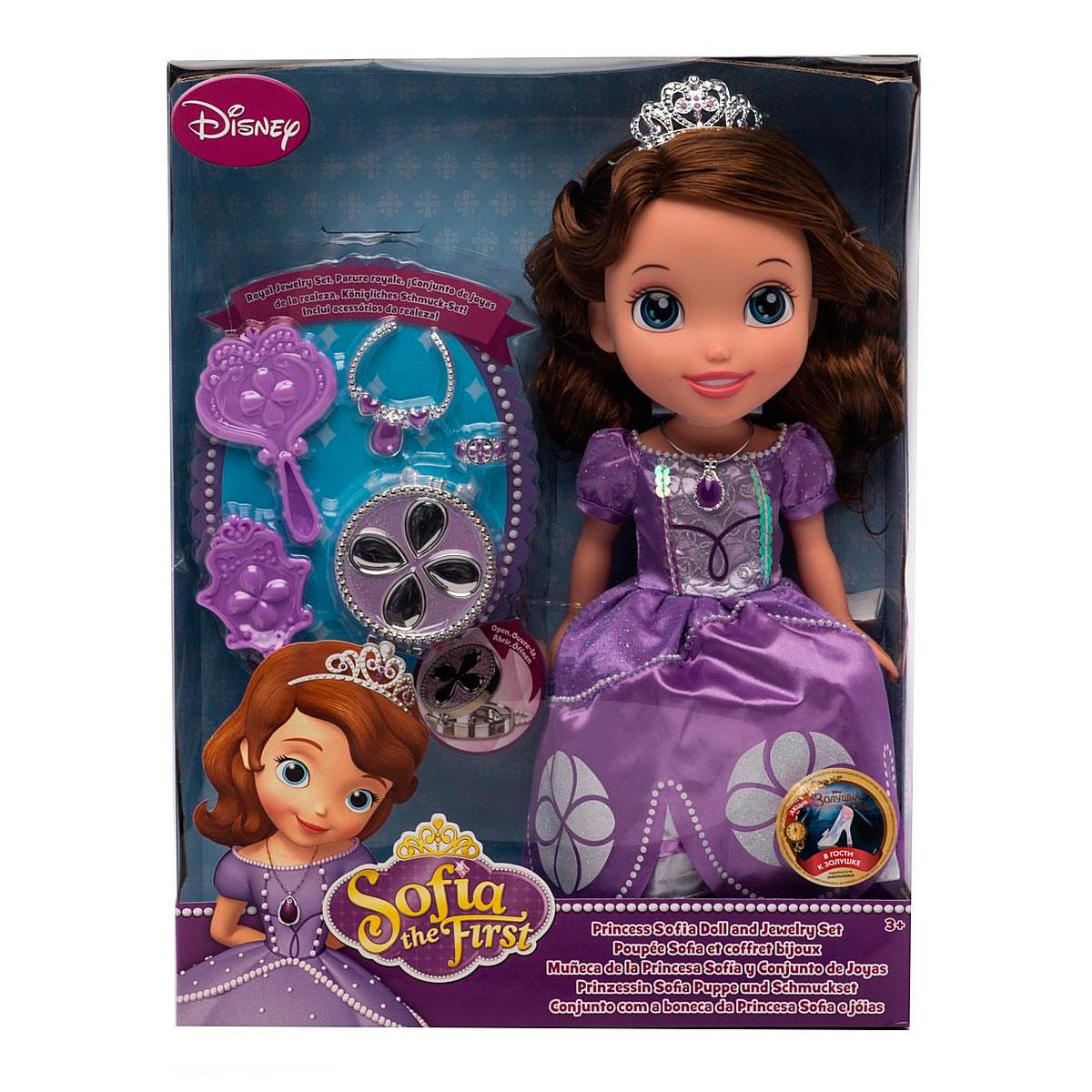 Кукла Disney Princess София с украшениями для куклы 37 см<br>