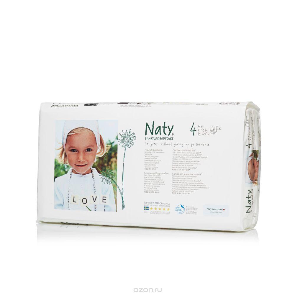 Подгузники Naty 7-18 кг (46 шт) Размер 4<br>