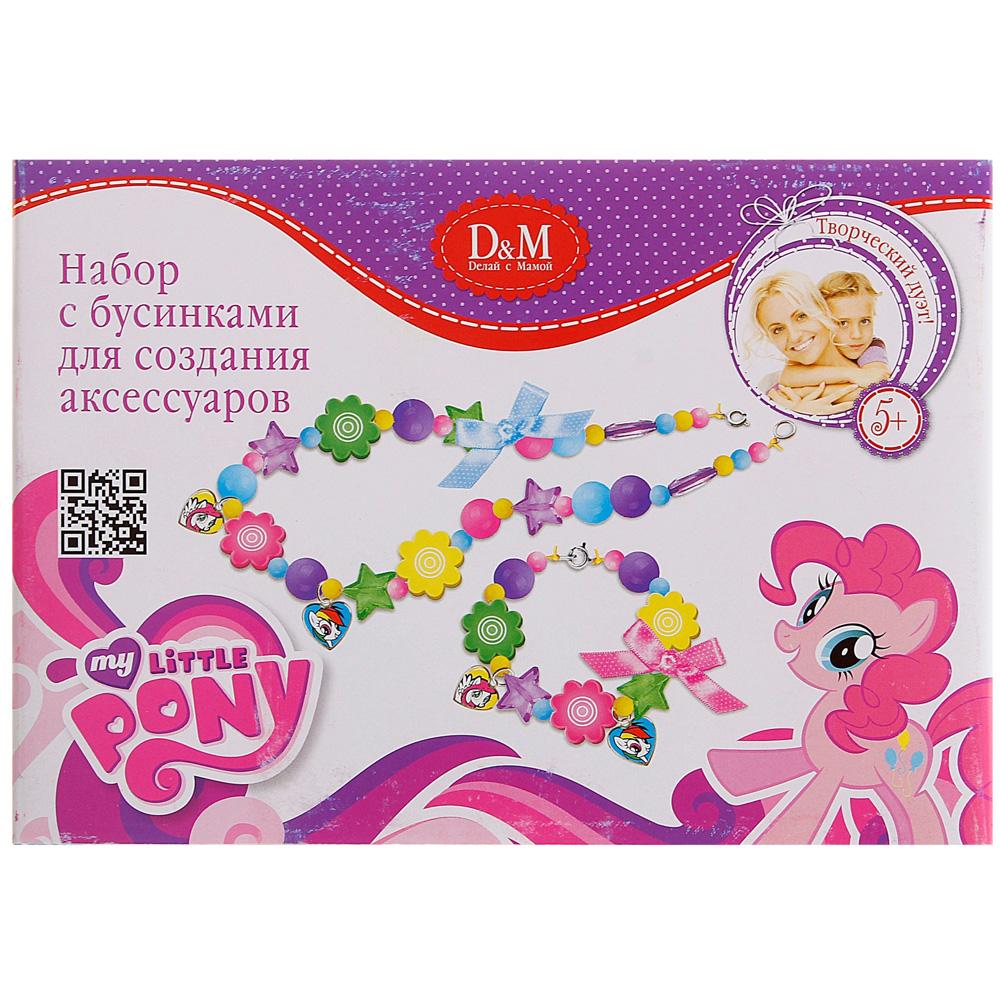 Набор D&amp;amp;M Для создания аксеcсуаров Яркая радуга My Little Pony с бусинками<br>