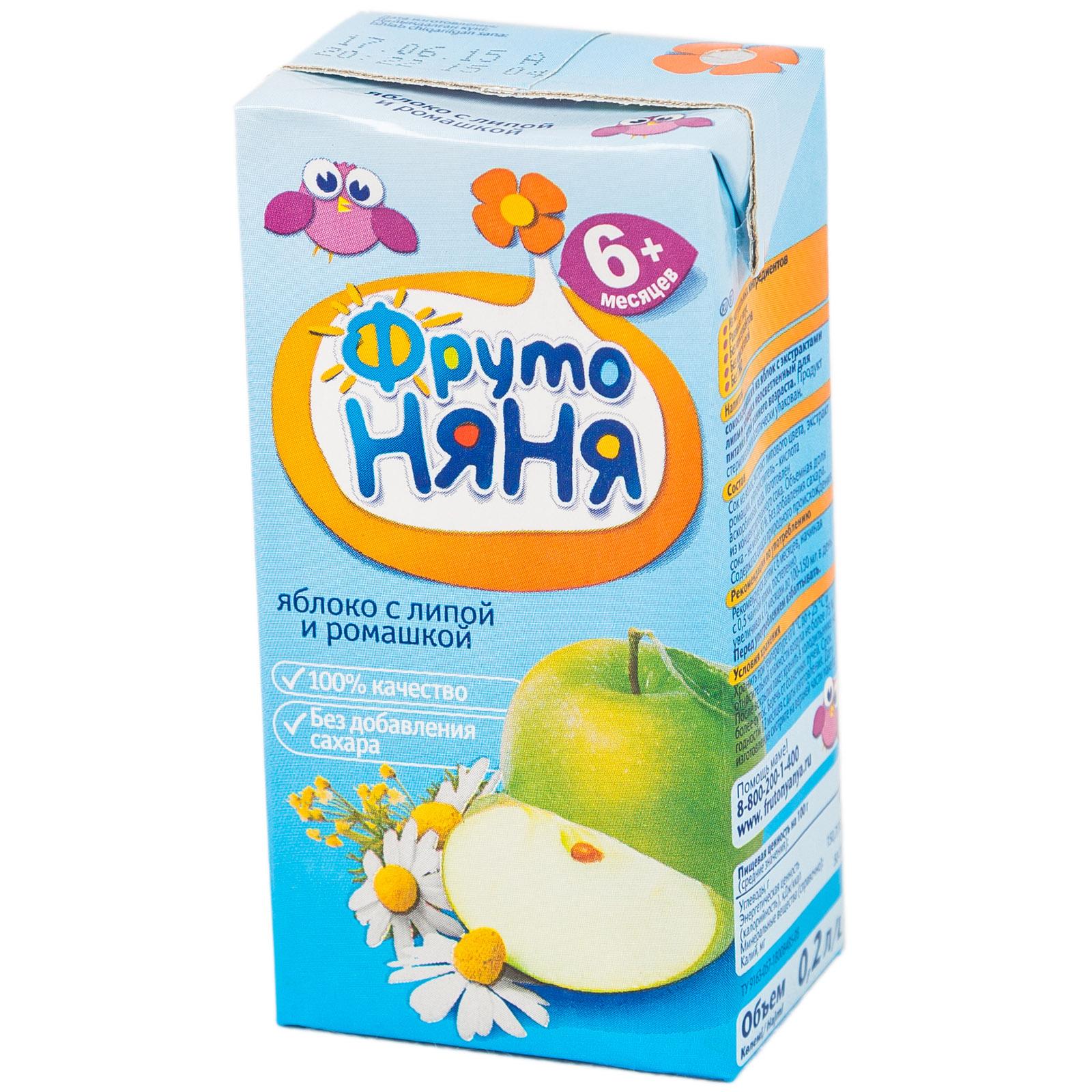 Сок Фрутоняня 200 мл Яблоко с ромашкой и липой (с 6 мес)<br>