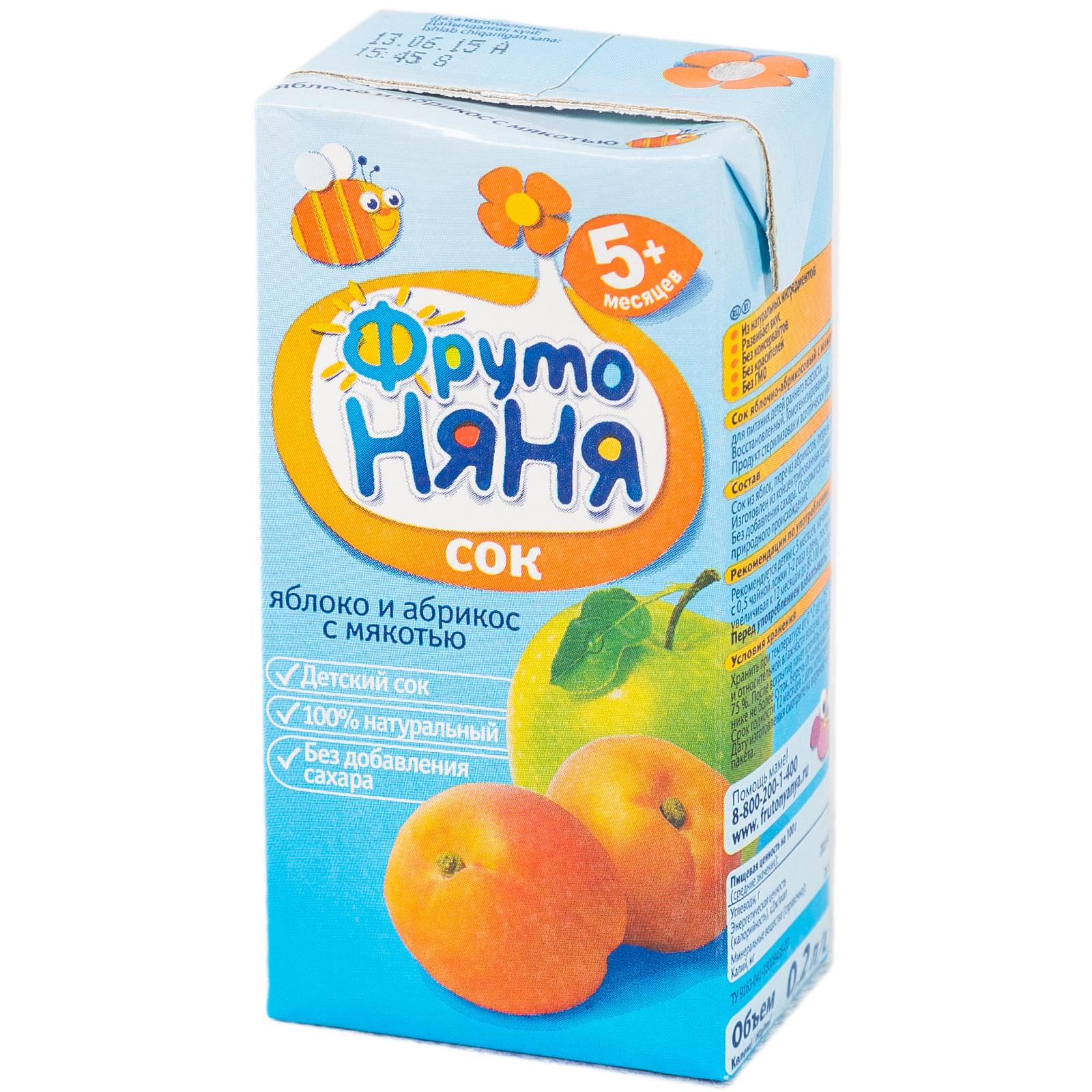 Сок Фрутоняня 200 мл Яблочно-абрикосовый с мякотью (с 5 мес)<br>