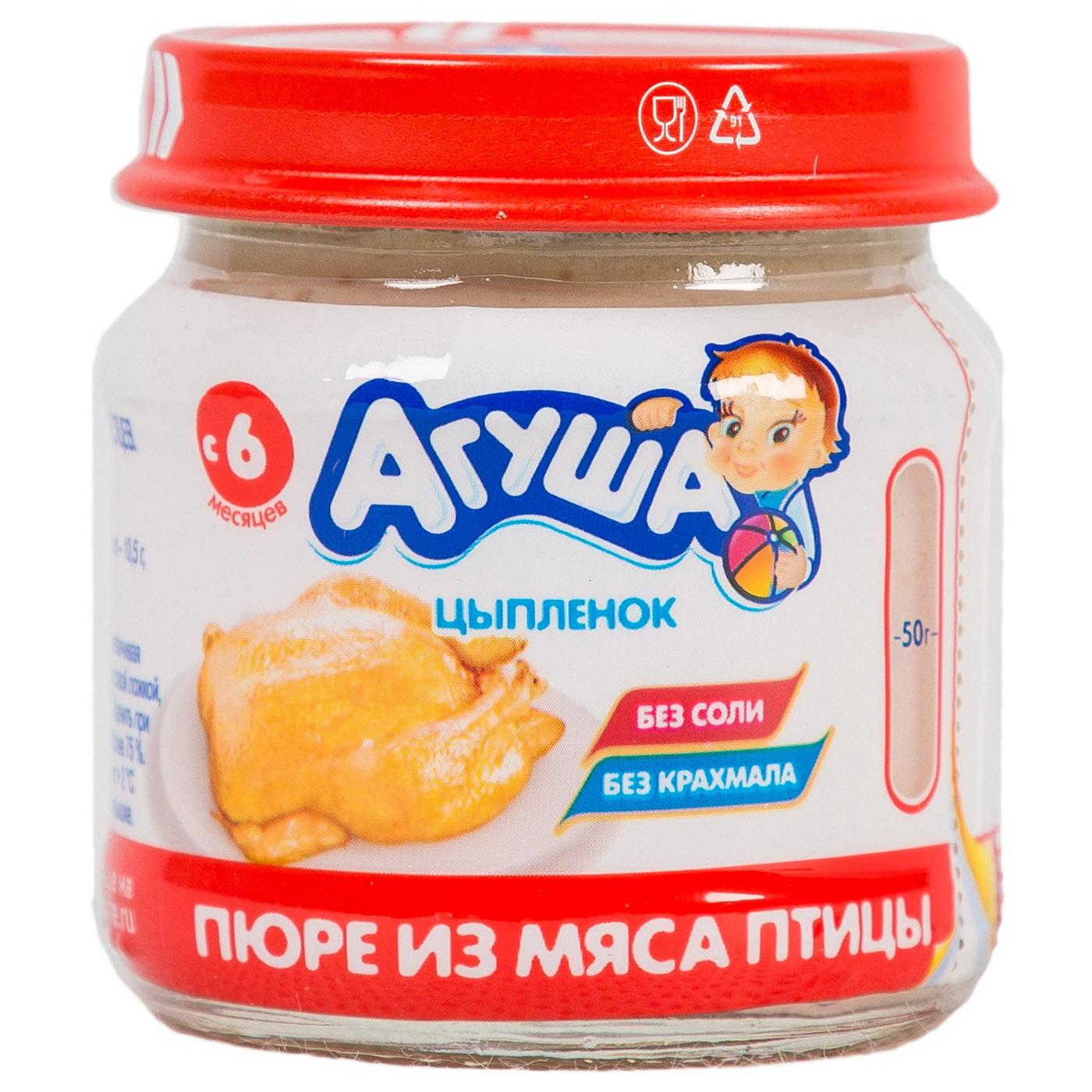 Пюре Агуша мясное 80 гр Цыпленок (с 6 мес)<br>