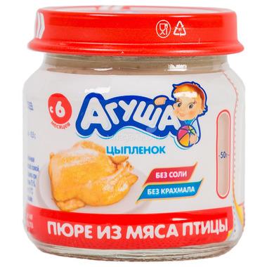 Пюре Агуша мясное 80 гр Цыпленок (с 6 мес)