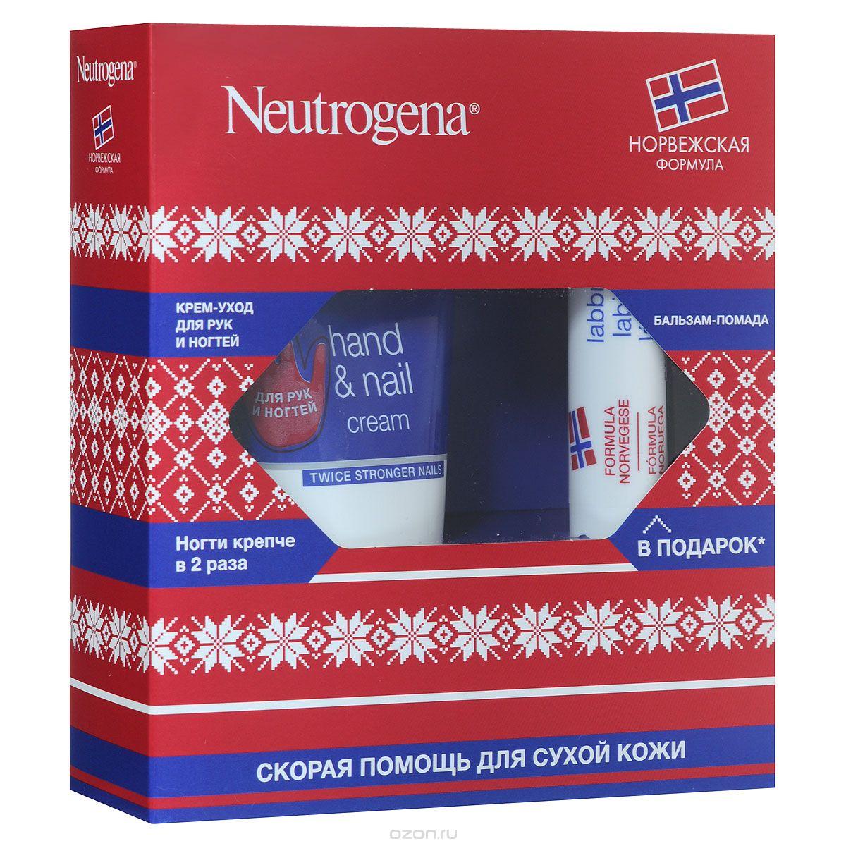 Набор Neutrogena НОРВЕЖСКАЯ ФОРМУЛА крем-уход для рук и ногтей + бальзам-помада<br>