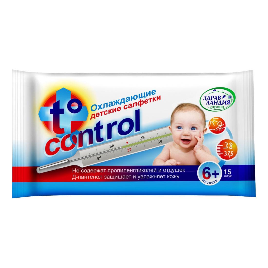 �������� ������� ������ ����������� T-control ����������� (� 6 ���) 15 ��