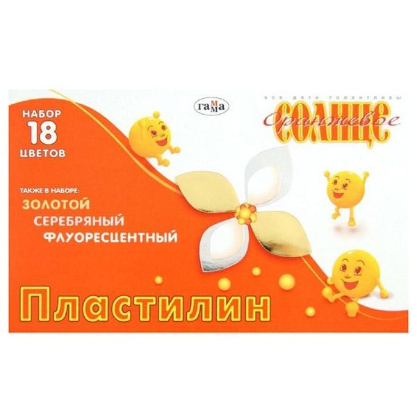 Пластилин ГАММА Оранжевое солнце 18 цветов  (с золотым и серебряным и неоновыми цветами)<br>