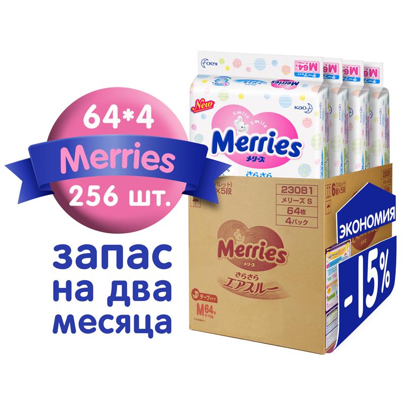Подгузники Merries Мегапак 6-11 кг (64*4 шт) размер M<br>