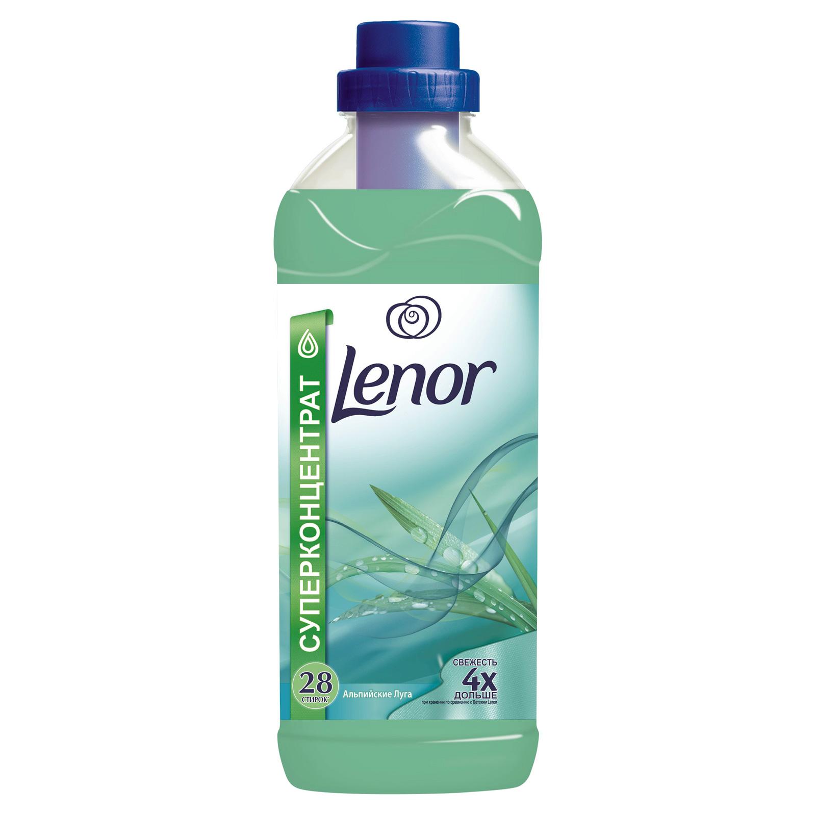 Кондиционер для белья Lenor 1 л Альпийские Луга 1л (28стирок)<br>