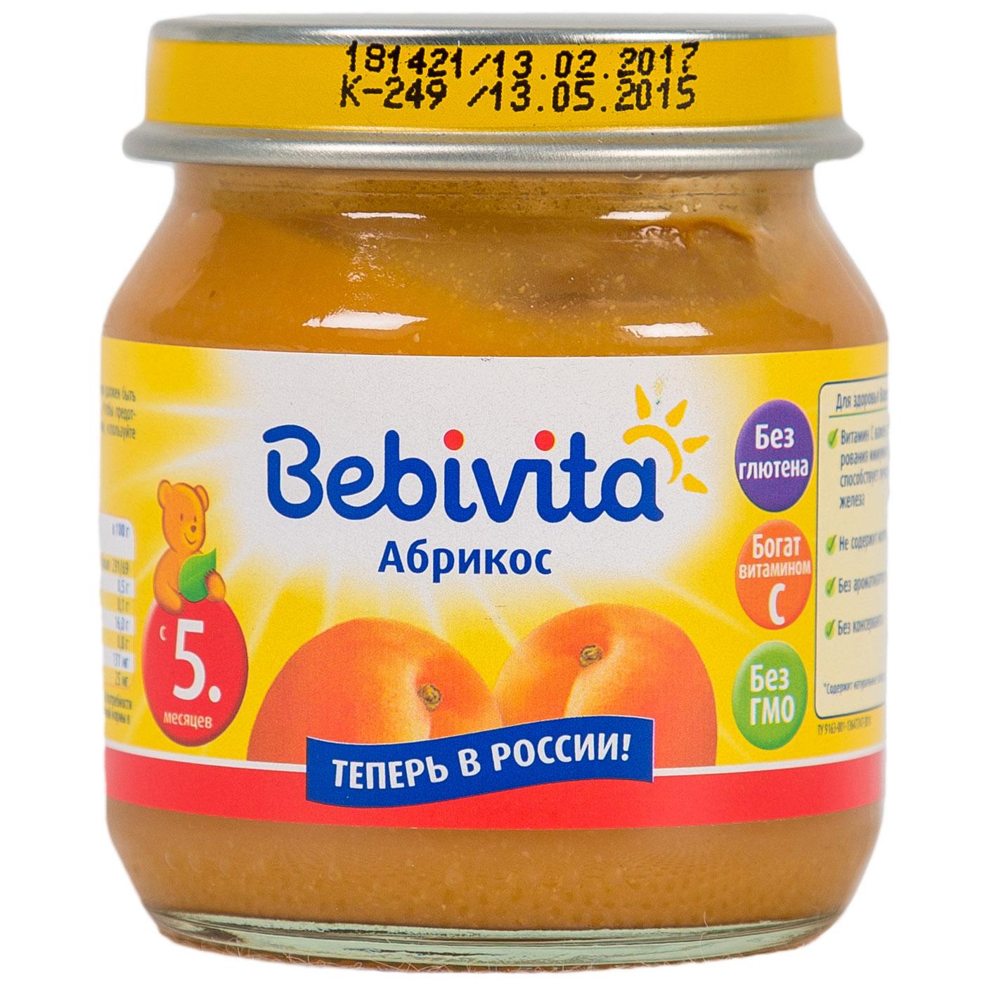 Пюре Bebivita фруктовое 100 гр Абрикос (с 5 мес)<br>