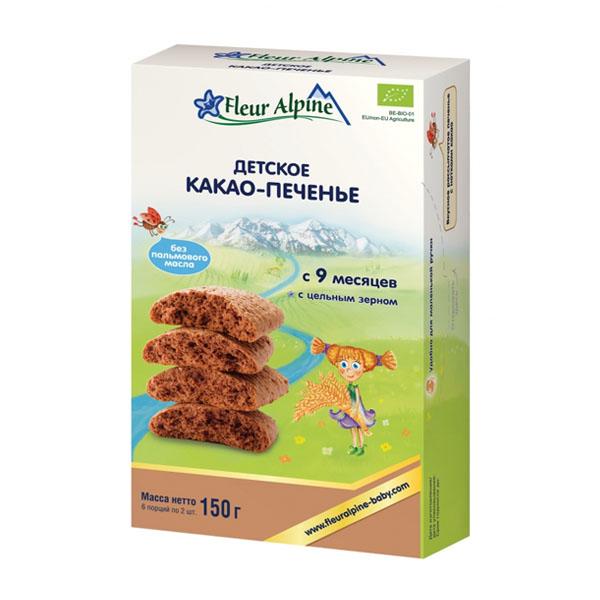 Печенье Fleur Alpine с 9 мес 150 гр Какао органик<br>
