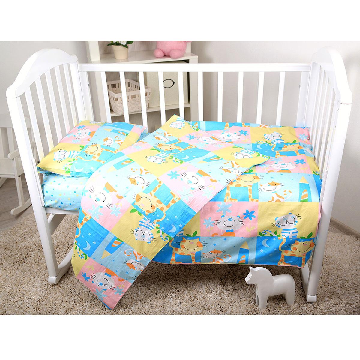 Комплект постельного белья Baby Nice сатин 100% хлопок Весёлые котята (голубой, розовый)