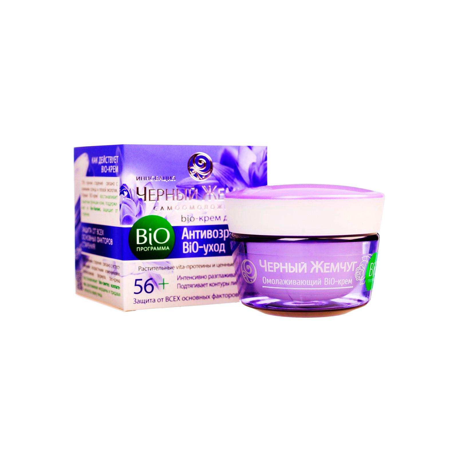 Крем для лица Черный Жемчуг антивозрастной bio-уход (56+) 50 мл<br>